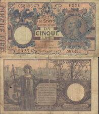 REGNO D'ITALIA,5 LIRE MATRICE LATERALE  DEC.20 DICEMBRE 1925 R@RO 3 VOLTE BB+