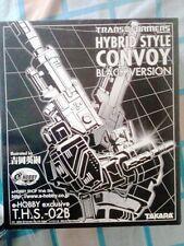 Transformers THS-02B Hybrid Style Black Convoy E-Hobby (MISB)