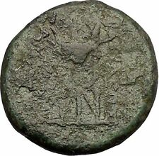 ANTIOCHOS II Theos 261BC Seleukid Tripod Authentic Ancient Greek Coin i52023