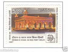 PHILA1099 INDIA 1987 STAMP EXHIBITION DELHI LANDMARKS FORTS RED FORT MNH