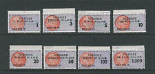 FRANCE REVENUES circa(?) VIANDES (1-1000 KILOS) 8 values VF MNH *CINDERELLA*