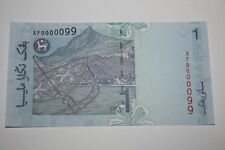 (PL) NEW: RM 1 XF 0000099 UNC 5 ZERO NICE FANCY SUPER LOW ALMOST SOLID NUMBER