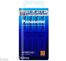 8 Panasonic Eneloop 2100 Times Rechargeab​le Batteries AA White Model 1900mAh