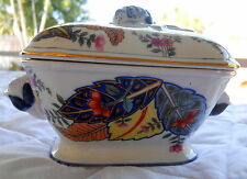 Tobacco Leaf China Sauce Boat by Mann - white with vibrant colors