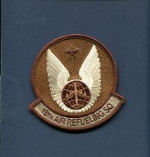 18th ARS AIR REFUELING SQUADRON USAF KC-135 STRATOTANKER Desert Squadron Patch