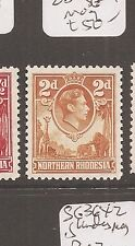 Northern Rhodesia KGVI Animals SG 31 MOG (7dai)
