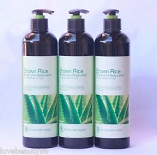 3 PK DEARDERM Organic Brown Rice & Aloe Vera Body Lotion 17.5OZ - US SELLER