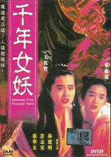 Demoness from Thousand Years (1990) English Sub DVD Movie Collection _ Joey Wong