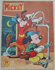 ¤ LE JOURNAL DE MICKEY n°110 ¤ 04/07/1954