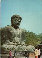 Japan Airlines postcard - Buddha at  Kamakura  - JAL air line issued