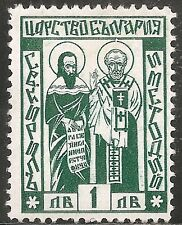 Bulgaria Stamp - Scott #304/A137 1L Dark Green Cyril & Methodius OG Mint/LH 1937
