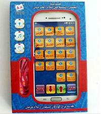 Muslim Kids Children Islamic Arabic Koran Quran Educational Toy Phone Eid Gift