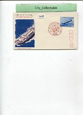 1976 JAPAN FDC - SHIP SERIES CONTAINER SHIP # S468