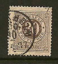 SWEDEN: 1876 30 ore deep brown perf 14 SG 24c used
