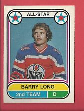 1975-76 O-Pee-Chee WHA Hockey # 69 BARRY LONG