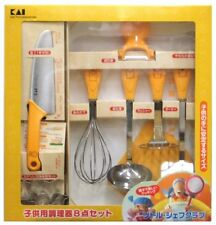 KAI Little Chef Club for children cooker 8-piece set From Japan Safety design