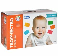 Educational game Creativity from the diapers Творчество с пеленок Russian NEW