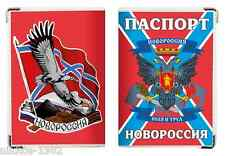 Cover passport Novorossiya LNR and DNR Support the people Donbass Will and work