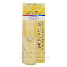 Shiseido AQUALABEL Royal Rich Essence EX 30ml