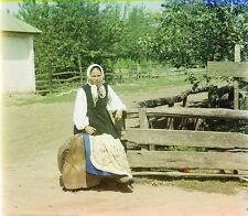 Prokudin-Gorskii's Russian Ukraine 1915 Photographic Reprint