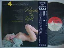 SEXY NUDE CHEESECAKE / RONNIE ALDRICH ROMANCE IN THE NIGHT / WITH OBI 1964 EX+ C