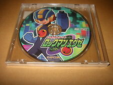 Capcom Special Selection: Rockman EXE [Mega Man Battle Network] Soundtrack CD