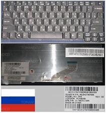 Clavier Qwerty Russe ACER TM3000 ZH2 9J.N4282.S0R KB.TAT07.025 AEZH2TN7030  Noir
