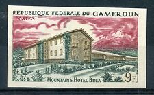 STAMP / TIMBRE DU CAMEROUN  N° 417 * NON DENTELE RESOURCE HOTELIERE