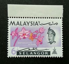 Malaysia Definitive Orchids 1965 Flower 6c (stamp) MNH *Error *Black Color Shift