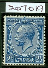 SG 371a 2½d deep bright blue spec N21(5). Lightly mounted mint. RPS cert