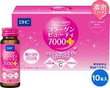 japan ☀DHC☀ collagen 7000mg Beauty Drink Supplement Quality of Japan 50ml x 10