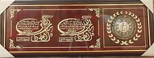 Islamic Muslim glowing frame Al falak, Al Nass & clock / Home decorative # 674