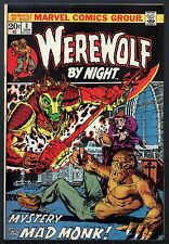 Werewolf by Night (1972) #3 VG/FN (5.0) Mike Ploog cover and art