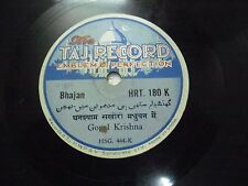 "GOPAL KRISHNA   BHAJAN HRT 180 K  RARE 78 RPM RECORD 10"" INDIA THE TAJ VG+"
