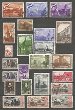 Stamps of the Soviet Union, issued 1947-1949. 2 pages.