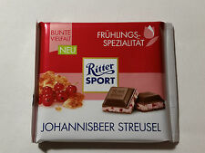 Ritter Sport  - CURRANT STREUSEL  - 3.5oz - 100g - MADE IN GERMANY - NEW FLAVOR
