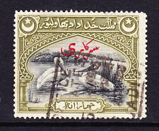 PAKISTAN BAHAWALPUR 1945 SG04 4c black & olive-green - opt - fine used. Cat £35