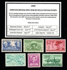 1949 COMPLETE YEAR SET OF VINTAGE MINT, NEVER HINGED, U.S. POSTAGE STAMPS