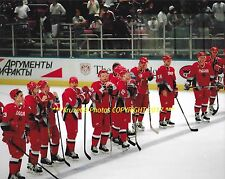 1996 WORLD CUP Team RUSSIA Stands ON LINE After DEFEAT by USA 8x10 Photo L@@K