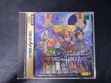 Sega Saturn SHINING THE HOLY ARK Jap