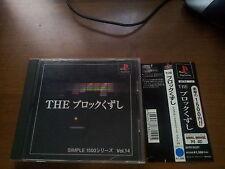 ARKANOID THE block kuzushi SONY PLAYSTATION VIDEOGAMES PS JAP JAPANESE PSX PS1