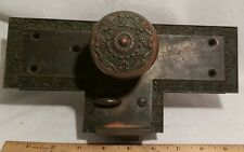 Vintage Victorian Brass Door Knob with Plate and Mortise Lock NO key