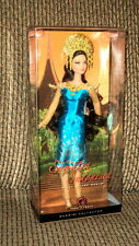 2007 BARBIE DOLLS OF THE WORLD SUMATRA INDONESIA NRFB!
