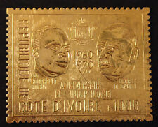 Timbre COTE D'IVOIRE / IVORY COAST Stamp - Yvert & Tellier n°308 n**(COT1)