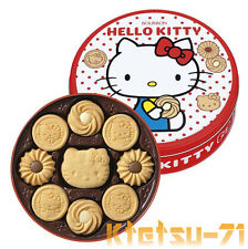 Hello Kitty design can Butter Cookie 54 pcs Snack Candy Japanese Bourbon