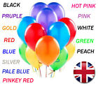 100 Latex PLAIN BALONS BALLONS helium BALLOONS Party Birthday Wedding BALO0NS