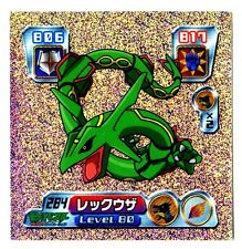 POKEMON STICKER Carte JAPANESE 50X50 2003 SILVER N° 284 RAYQUAZA
