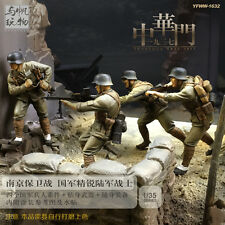 Resin soldier 1/35 resin figure 4pcs chinese infantry in WWII Anti-Japanese War