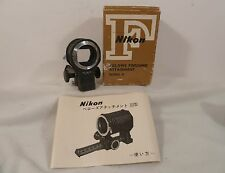 Nikon Bellows III   (((   Boxed & manual   )))