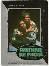 India Bollywood 1991 Patthar Ke Phool Press Book  Salman Khan Raveena Tandon